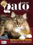 Edição 92 Agosto 2015